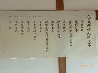 iwama4.jpg