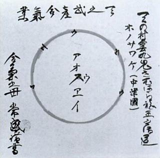 天之武産合気業.jpg