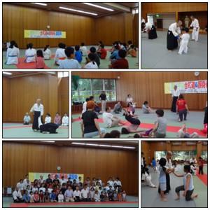親と子の合気道&護身術講習会